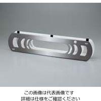 石崎電機製作所 交換用捕虫ケース MP-4001 1組(4個) 8-5002-11 (直送品)