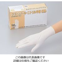 アズワン クリーンノール ニトリル手袋 ショート (パウダーフリー) ホワイト S 100枚入 1箱(100枚) 8-5687-03(直送品)