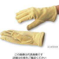 アズワン クリーンルーム用 耐熱手袋 エンボス付 クリーンパック 334-059 1双 9-1010-01 (直送品)