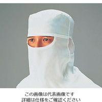 ゴールドウイン フエイスカバーフード PA1211 ホワイトL PA1211(ホワイト/L) 1枚 9-1036-01 (直送品)