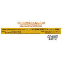 パナソニック 三波長形蛍光ランプ 40W形 ラピッドスタート形 昼白色 FLR40SEXNMX36 10K 1箱(10本入)