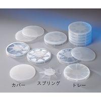 日本インテグリス ウェハートレー カバー φ63.5mm (2.5インチ)用 H22-251-0615 1枚 9-3056-02(直送品)