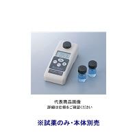 アズワン C301・C401用比色pH計用試薬 94X377004 1個 1-7727-15 (直送品)