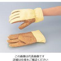マックス(MAX) クリーンルーム用 耐熱手袋 ザイロガードMZ650CP クリーンパック 250mm 1双 9-5621-01 (直送品)
