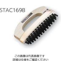 アズワン 静電気除去ブラシ 柄付コバン型 STAC169B 1本 9-5657-02 (直送品)