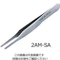 アズワン MEISTERピンセット 平 耐酸鋼(全長が短いタイプ) 2AM-SA 1本 9-5679-03 (直送品)