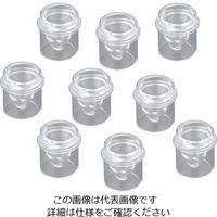 アズワン 自動分析用サンプルカップ 0.25mL 2510 9ー694ー18 1箱(1000本入) 9ー694ー18 (直送品)