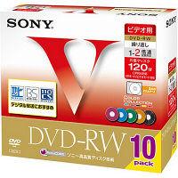 ソニー 録画用DVD-RW 5MMプラケース 10DMW120GXT 1パック(10枚)