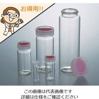 アズワン ラボランサンプル管瓶 110mL No.8 1箱(55本) 9-851-10 (直送品)