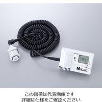 アズワン 窒素濃度計 AJXーN2BR 2ー7925ー12 1台 2ー7925ー12 (直送品)