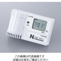 アズワン 窒素濃度計 AJXーN2B 2ー7925ー11 1台 2ー7925ー11 (直送品)