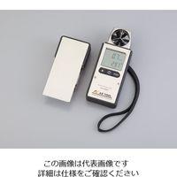 アズワン エクスポケット風速計 AM-260 1台 2-3367-01 (直送品)