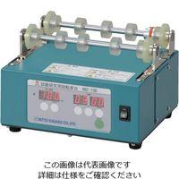 日陶科学 試験研究用回転架台 ANZ-10D 1台 1-1295-01 (直送品)