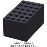 アズワン アルミブロック AMB-MT15 1個 1-1586-12 (直送品)