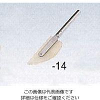 日陶科学 自動乳鉢用 ヘラ芯(棒付) AN-20WH 1個 1-301-14 (直送品)