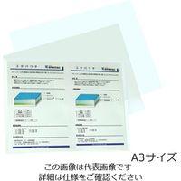 桜井(サクライ) スタパウチ ASSPA3 1冊(100枚) 1-7231-01 (直送品)