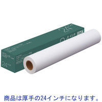 アスクル カラーが映えるマットコート紙 厚手 24インチ 610mm×30m
