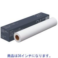 アスクル 光沢感が優れた印画紙 半光沢 36インチ 914mm×30.5m巻