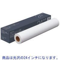 アスクル 光沢感が優れた印画紙 光沢 24インチ 610mm×30.5m巻