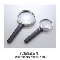 アズワン ハンドルーペ D8H 1ー1250ー02 1個 1ー1250ー02 (直送品)