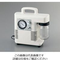 アズワン コンパクトドライアスピレータ DAS-01 1台 2-7838-11 (直送品)