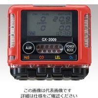 理研計器 ガスモニター GX-2009 TYPEE 2成分測定可 GX-2009TYPE E 1台 1-6269-25 (直送品)