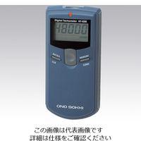 小野測器 ハンドタコメーター HT-4200 1台 1-1024-02 (直送品)