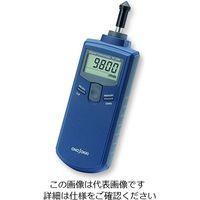 小野測器 ハンドタコメーター 接触式 HT-3200 1台 1-1024-01 (直送品)