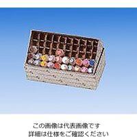 フリーズボックス 78×78×53mm IB-02025 2-5480-10 (直送品)