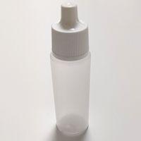 日本メデカルサイエンス 点滴瓶 15mL KP-15 1袋(10本) 1-1292-03 (直送品)