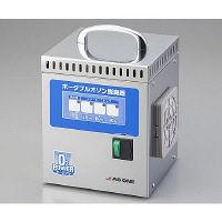 アズワン 小型オゾン脱臭装置 160×160×231mm KPO-T02 1台 2-8515-01 (直送品)
