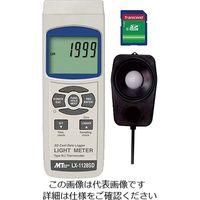 アズワン データロガー照度計 LX-1128SD 1台 1-1449-01 (直送品)