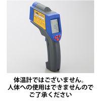 アズワン 非接触温度計 MTー10 2ー1962ー01 1台 2ー1962ー01 (直送品)