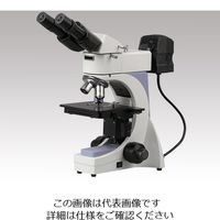 アズワン 金属顕微鏡 MT-320 1台 1-1928-01 (直送品)