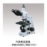 メイジテクノ 生物顕微鏡 三眼・LED照明 MT5300L 1台 1-8589-04 (直送品)