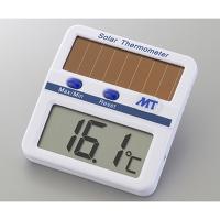 マザーツール(Mother Tool) ソーラーデジタル温度計 MT-889 1個 2-1959-01(直送品)