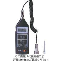 テストー(TESTO) デジタル振動計 OH-580A 1台 1-6434-01 (直送品)