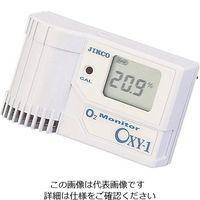 イチネンジコー 酸素モニター(残留酸素濃度計) センサー一体型 OXY-1 1台 2-2589-01(直送品)