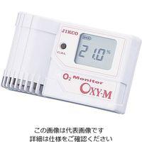 イチネンジコー 高濃度酸素濃度計(オキシーメディ) センサー内蔵型 OXY-1-M 1個 1-1561-01(直送品)