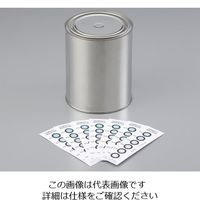 アズワン 湿度インジケーターカード PHI6V/10-60Br 1缶(200枚) 2-2620-01 (直送品)
