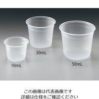 アズワン ミニディスポカップ 50mL 1000個入 1ー1457ー53 1箱(1000個入) 1ー1457ー53 (直送品)