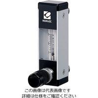 コフロック(KOFLOC) 流量計(ニードルバルブ付き) RK1650-12N3 1台 1-8527-14 (直送品)