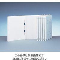 桜井(サクライ) クリーンルーム用ファイル 20冊 SCFA4 1パック(20冊) 9-5647-01 (直送品)