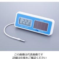 熱研 ワイドレンジ型ソーラーデジタル温度計 SN-1200 1台 1-1995-01 (直送品)