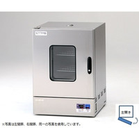アズワン 定温乾燥器 自然対流式(左開き扉)窓付 ステンレス SONW-450S 1台 1-9001-22 (直送品)
