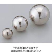 アズワン ステンレス球 SUS-1 2個入 1箱(2個) 5-3487-08 (直送品)