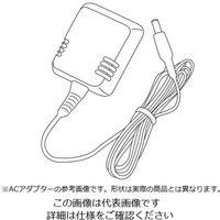アズワン 湿度センサー用ACアダプター 1個 1-1456-14 (直送品)