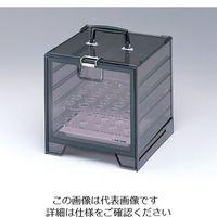 アズワン デシケーター(顕微鏡レンズ用) UDE 1台 1-1220-01 (直送品)