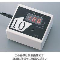 アズピュア(アズワン) 表面抵抗計 YC-103 1台 2-7981-01 (直送品)