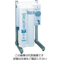 メルク(Merck) イオン交換水製造装置 Milli-DIキット 卓上スタンド付 ZFDJ STD KT 1台 1-4458-01 (直送品)